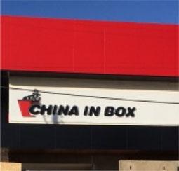 China inbox